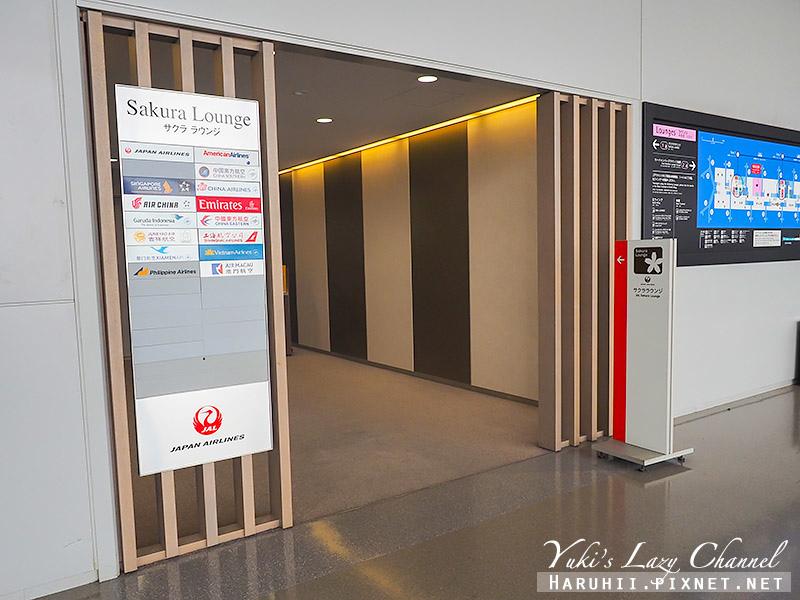 關西空港日航貴賓室sakura lounge5.jpg