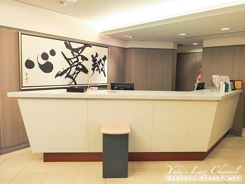 關西空港日航貴賓室sakura lounge7.jpg