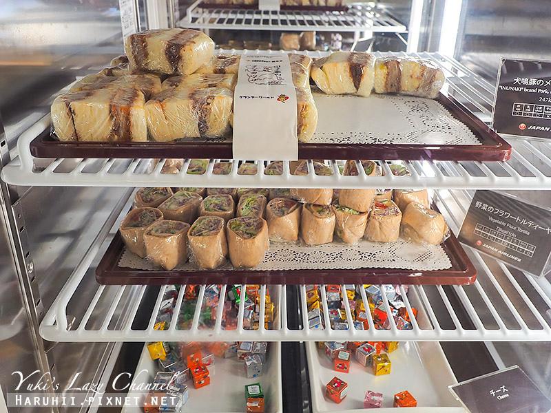 關西空港日航貴賓室sakura lounge16.jpg