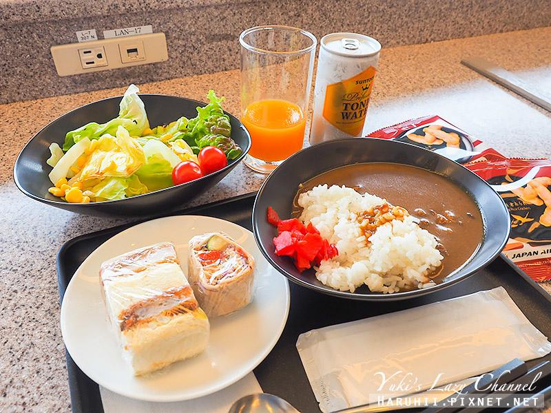 關西空港日航貴賓室sakura lounge30.jpg