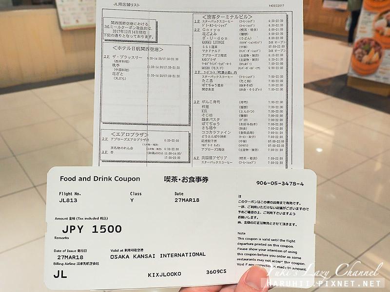 日航大阪台北JL813 4.jpg