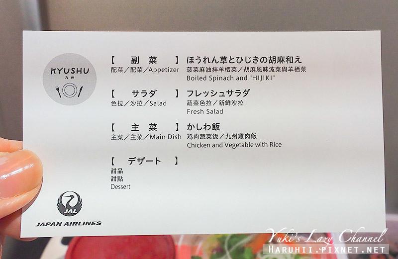 日航大阪台北JL81315.jpg