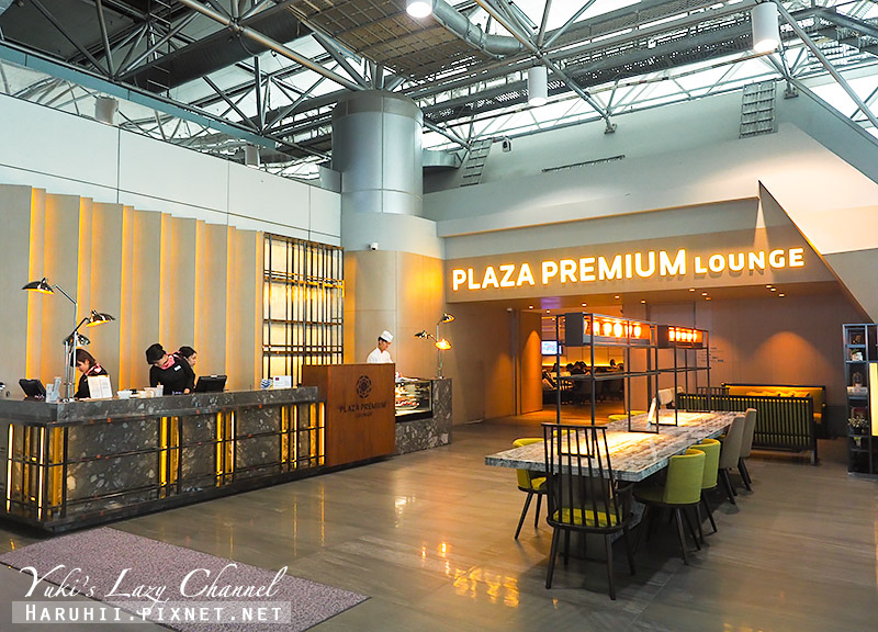 二航環亞貴賓室plaza premium lounge.jpg