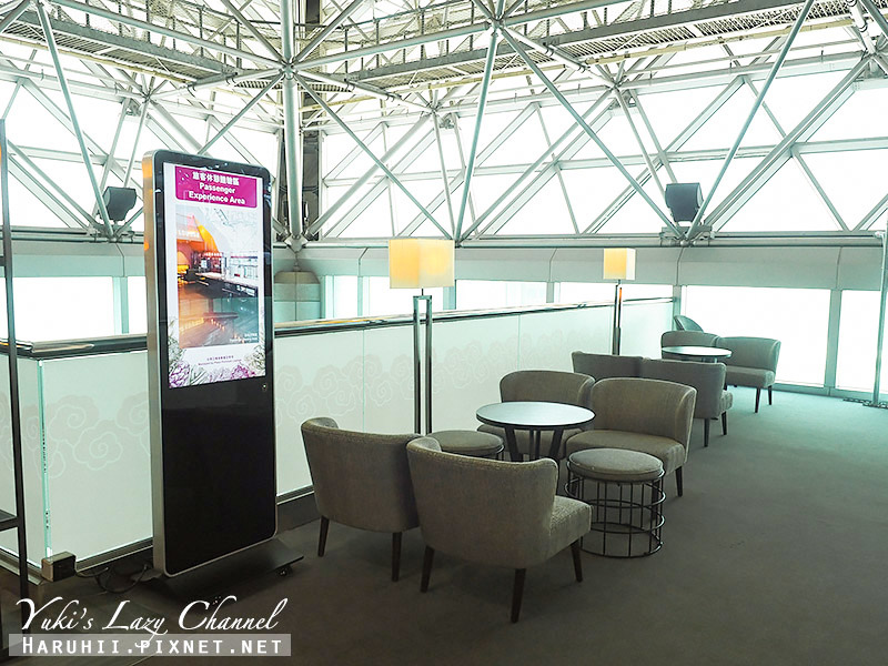 二航環亞貴賓室plaza premium lounge5.jpg