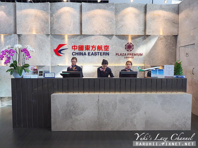 上海浦東中國東方航空環亞77號貴賓室2.jpg