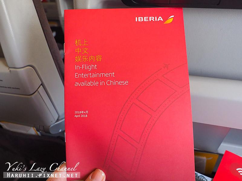 西班牙航空IBERIA IB6888 11.jpg