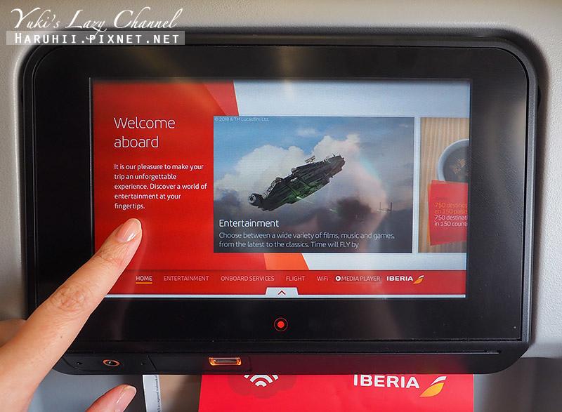西班牙航空IBERIA IB6888 15.jpg