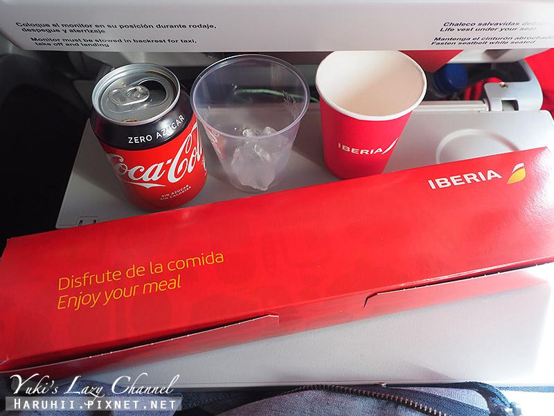 西班牙航空IBERIA IB6888 24.jpg
