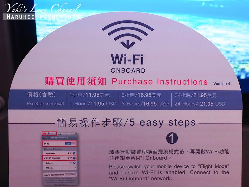 華航CI503台北上海12.jpg