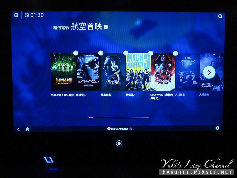 華航CI503台北上海15.jpg