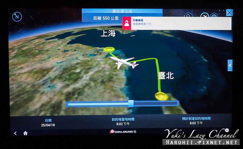 華航CI503台北上海18.jpg