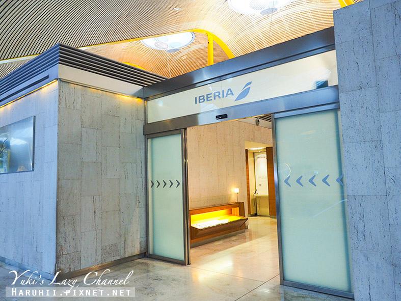 西班牙航空馬德里歐陸貴賓室Iberia MAD Vip Lounge1.jpg