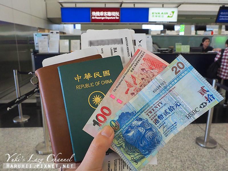 香港機場離境稅.jpg