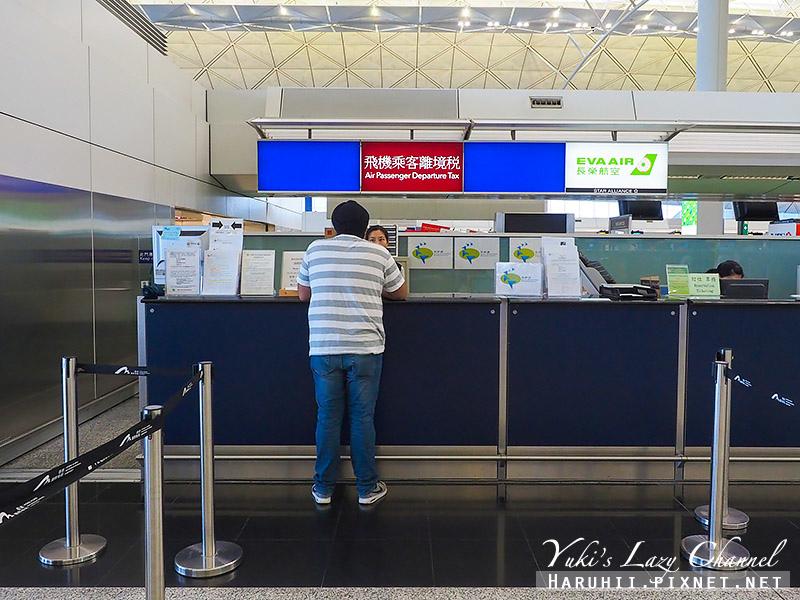 香港機場離境稅3.jpg