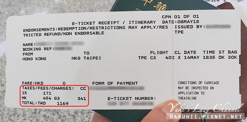 香港機場離境稅5.jpg