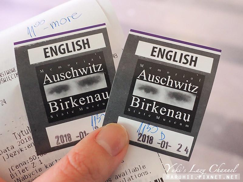 奧斯威辛集中營Auschwitz-Birkenau2.jpg
