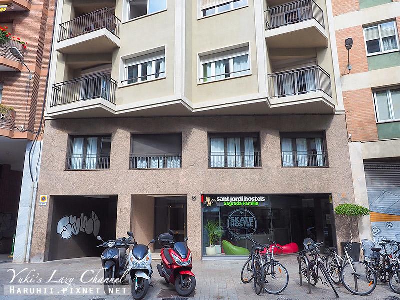 Sant Jordi Hostel Sagrada Familia聖家堂聖喬治旅館1.jpg