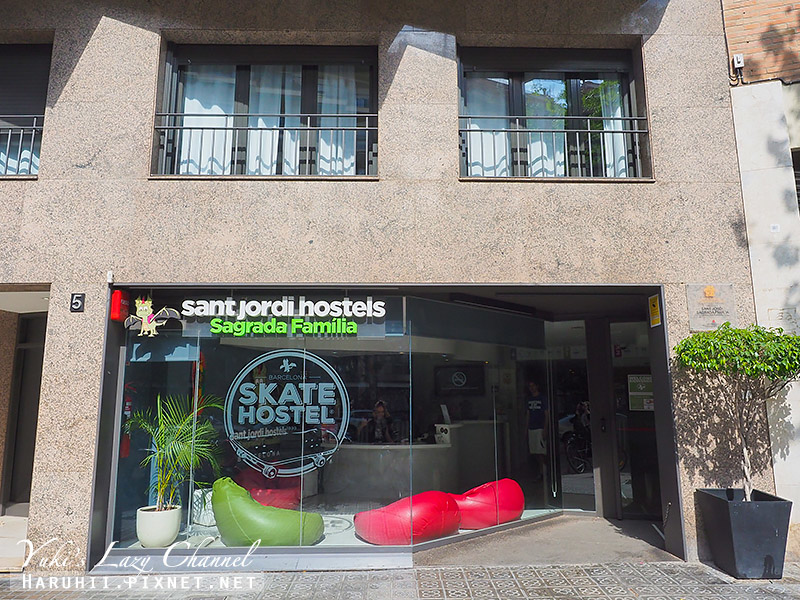 Sant Jordi Hostel Sagrada Familia聖家堂聖喬治旅館.jpg