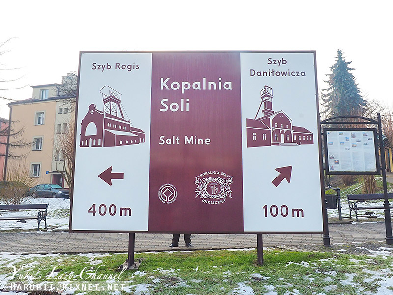 維利奇卡鹽礦Wieliczka Kopalnia Soli5.jpg