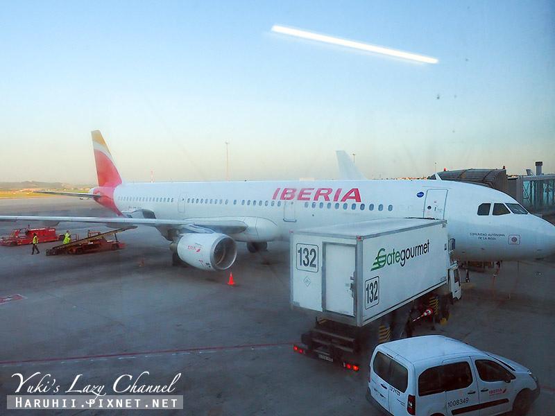 Iberia IB2100 2.jpg
