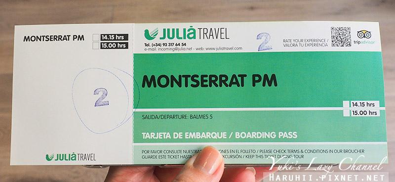 蒙塞拉特山Montserrat7.jpg