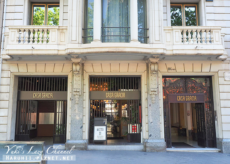 Casa Gracia Barcelona Hostel格拉西亞之家巴塞隆納青年旅館2.jpg