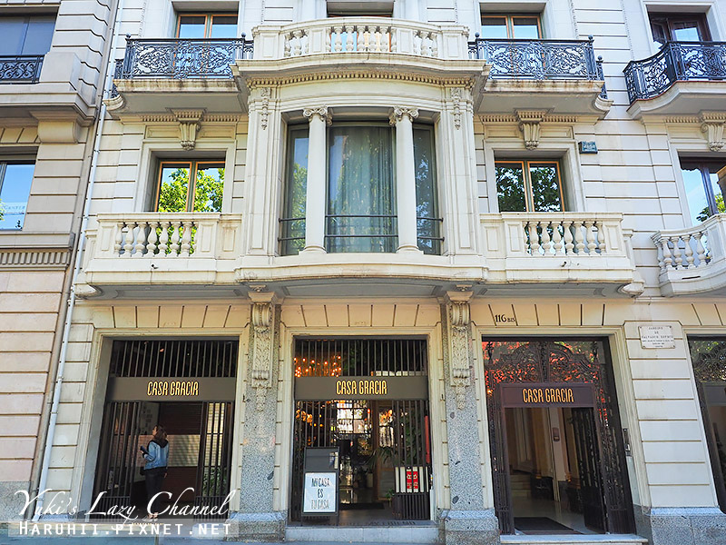 Casa Gracia Barcelona Hostel格拉西亞之家巴塞隆納青年旅館3.jpg