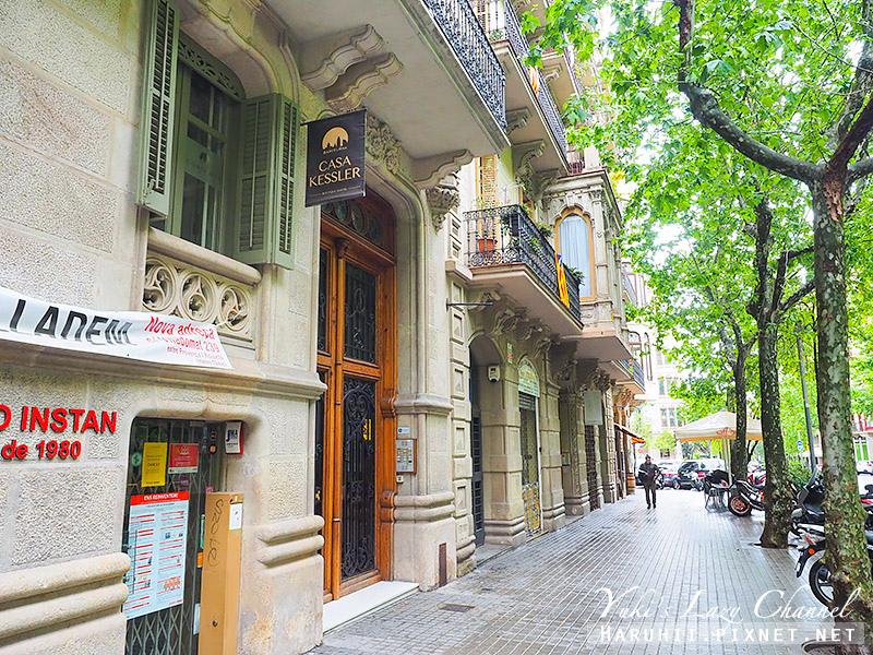 Casa Kessler Barcelona巴塞隆納卡薩凱斯勒旅館3.jpg