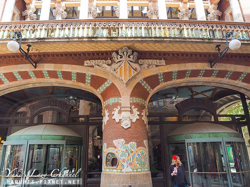 加泰隆尼亞音樂宮Palau de la Música Catalania7.jpg