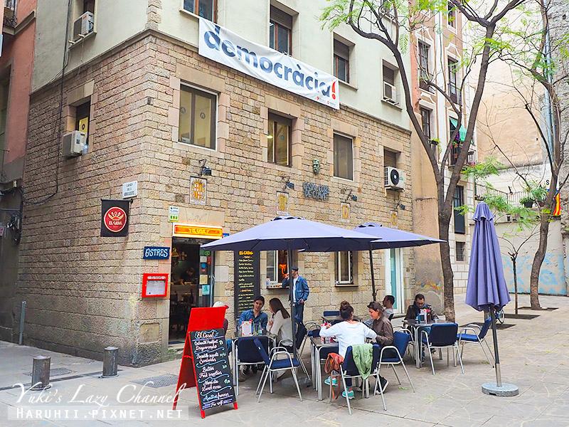 巴塞隆納美食El Casal Cafe Bar.jpg