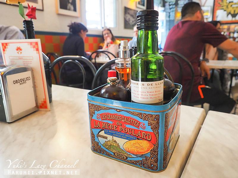 巴塞隆納美食El Casal Cafe Bar7.jpg