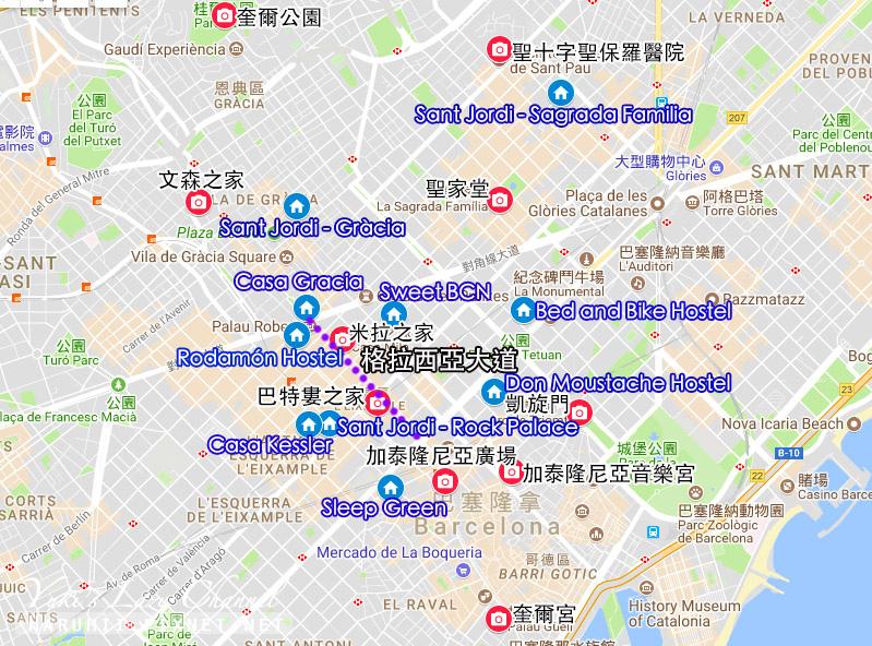 巴塞隆納住宿推薦1.jpg