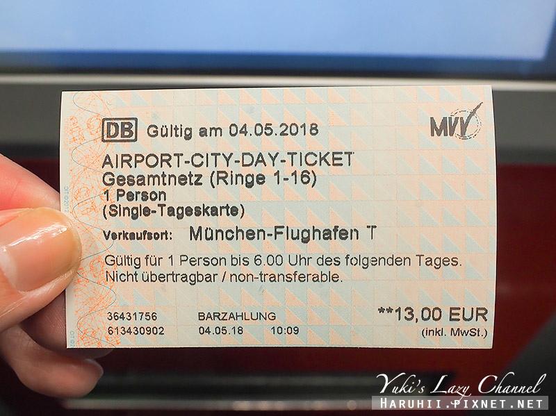 慕尼黑機場到市區S-Bahn10.jpg