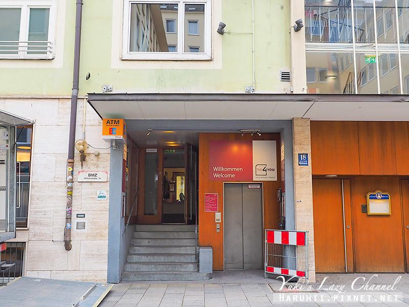 慕尼黑就是為您飯店及青年旅館The 4You Hostel & Hotel Munich1.jpg