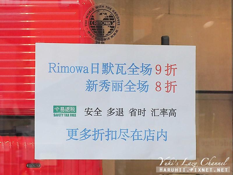 慕尼黑買Rimowa2.jpg