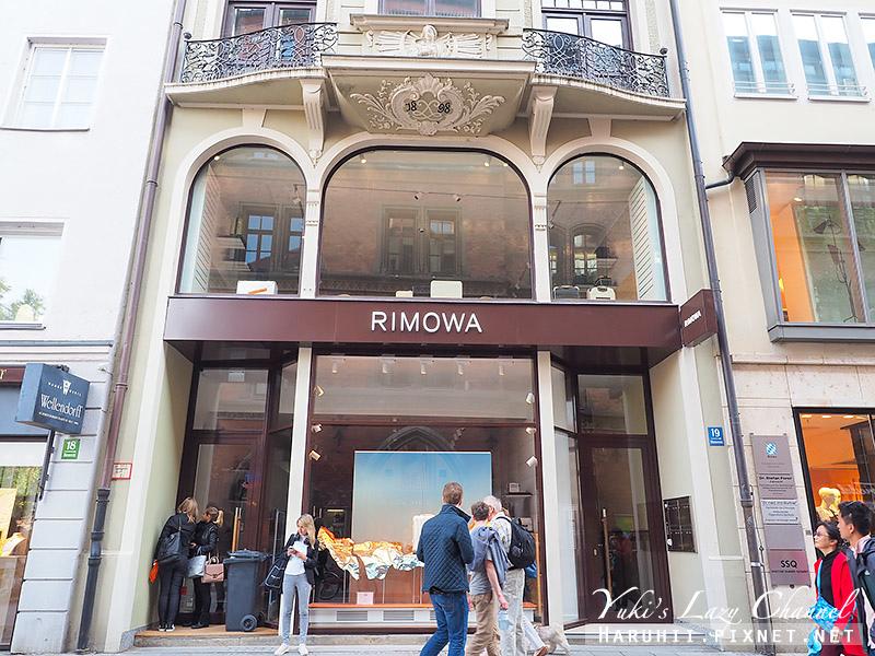 慕尼黑Rimowa.jpg