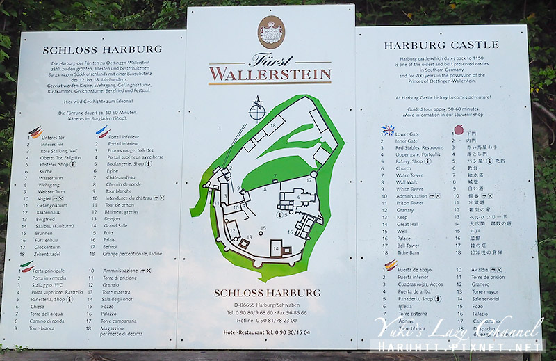 哈爾堡 Harburg2.jpg