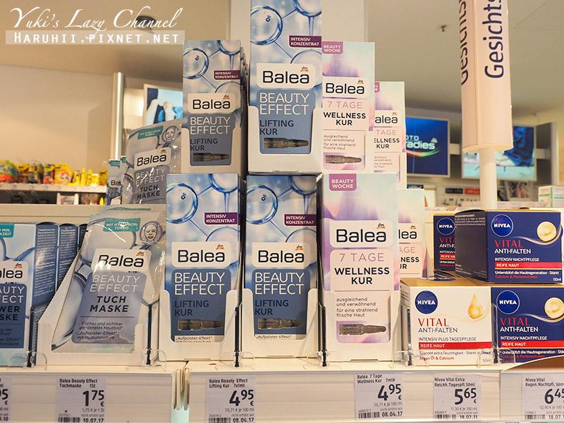 德國藥妝DM藥妝店2.jpg