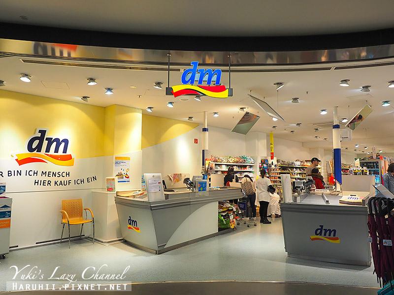 德國藥妝DM藥妝店.jpg