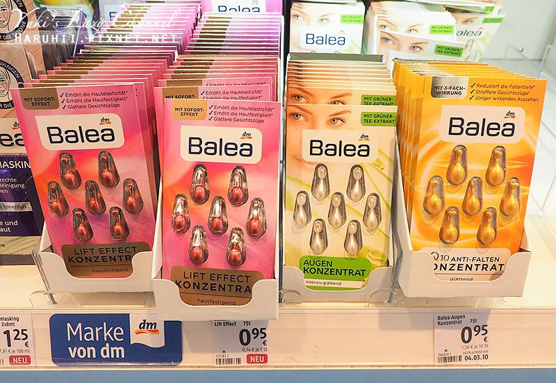 德國藥妝DM藥妝店14.jpg