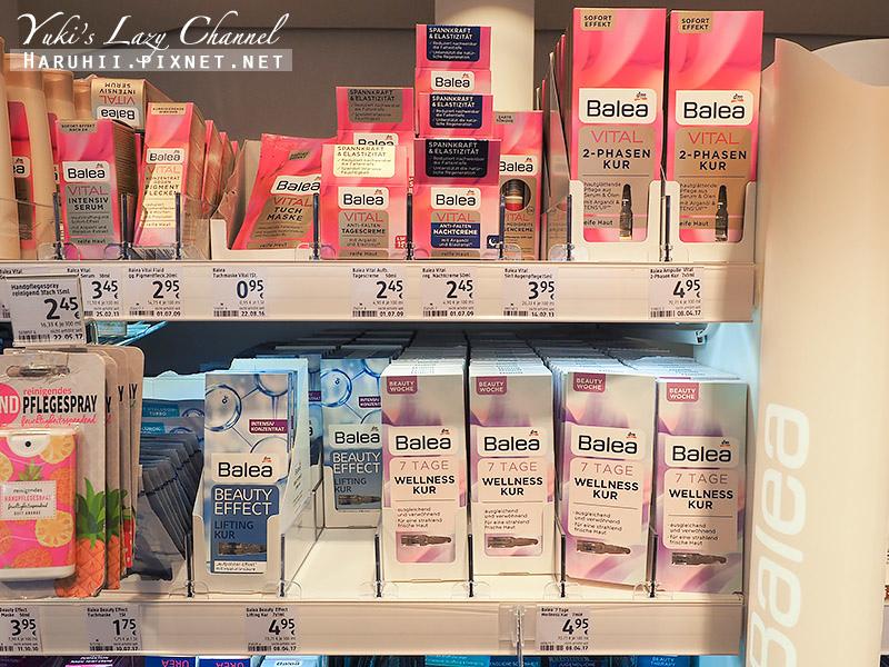 德國藥妝DM藥妝店23.jpg