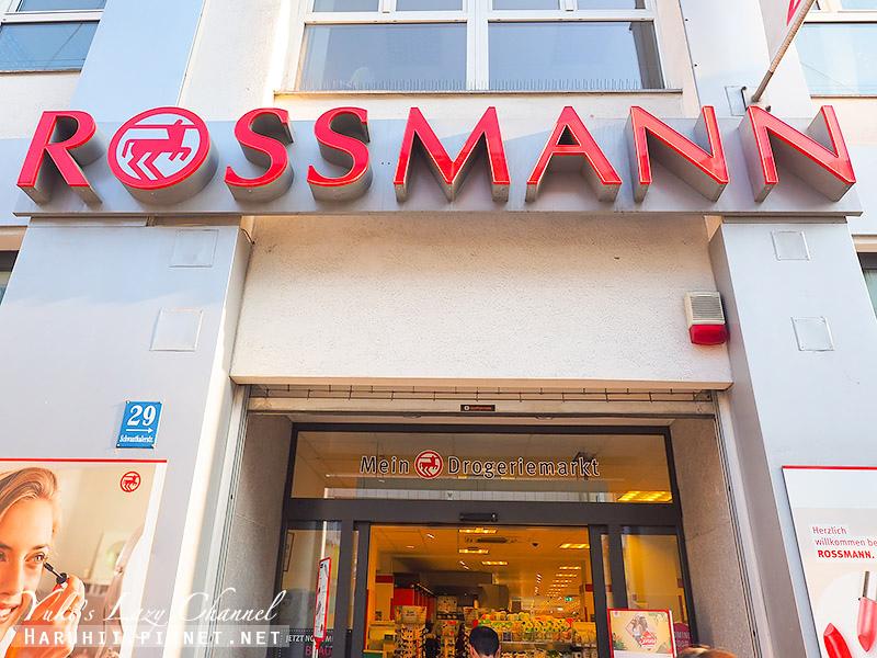 德國藥妝ROSSMANN藥妝店.jpg
