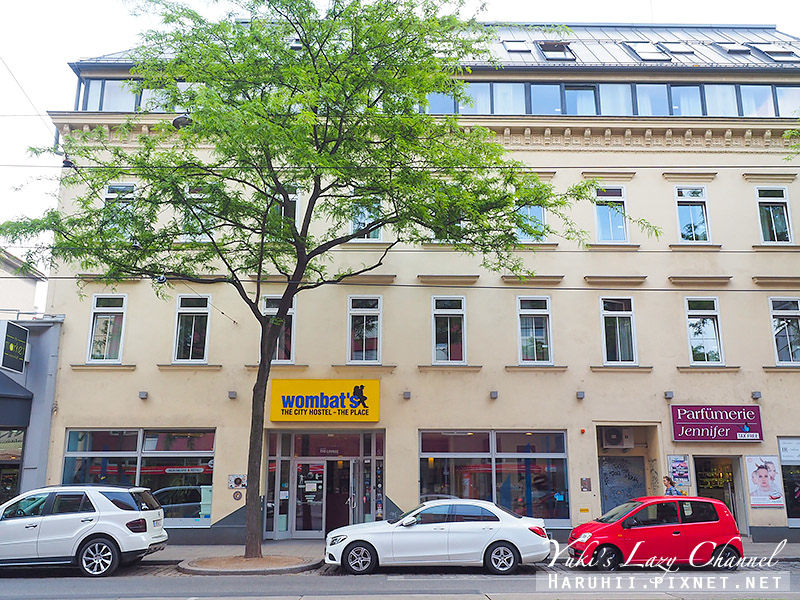 Wombats City Hostel Vienna The Lounge袋熊城維也納旅館酒廊店.jpg
