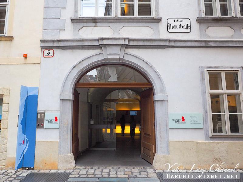 莫扎特故居 Mozarthaus Vienna.jpg