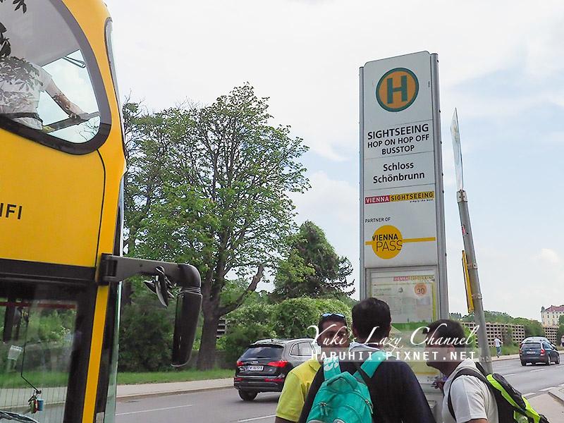 Vienna Pass攻略 維也納觀光通行證9.jpg