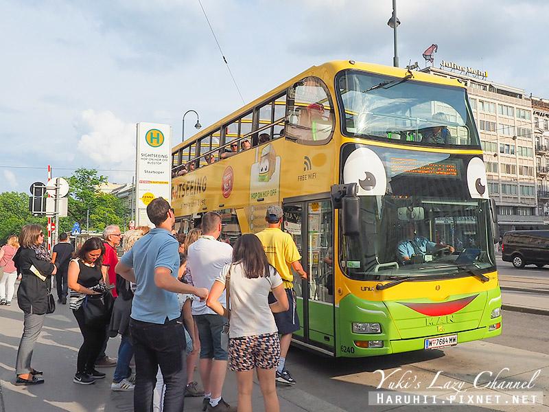 Vienna Pass攻略 維也納觀光通行證17.jpg