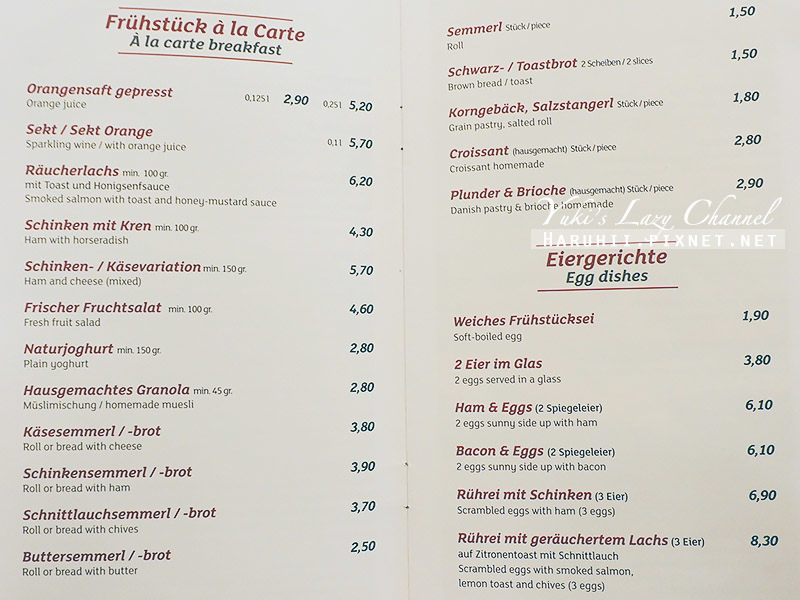 Cafe Central維也納中央咖啡館8.jpg