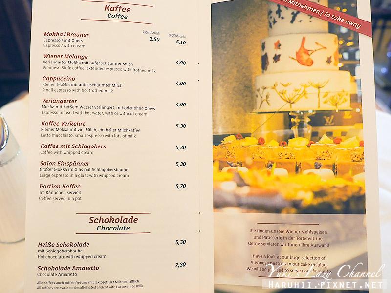 Cafe Central維也納中央咖啡館9.jpg