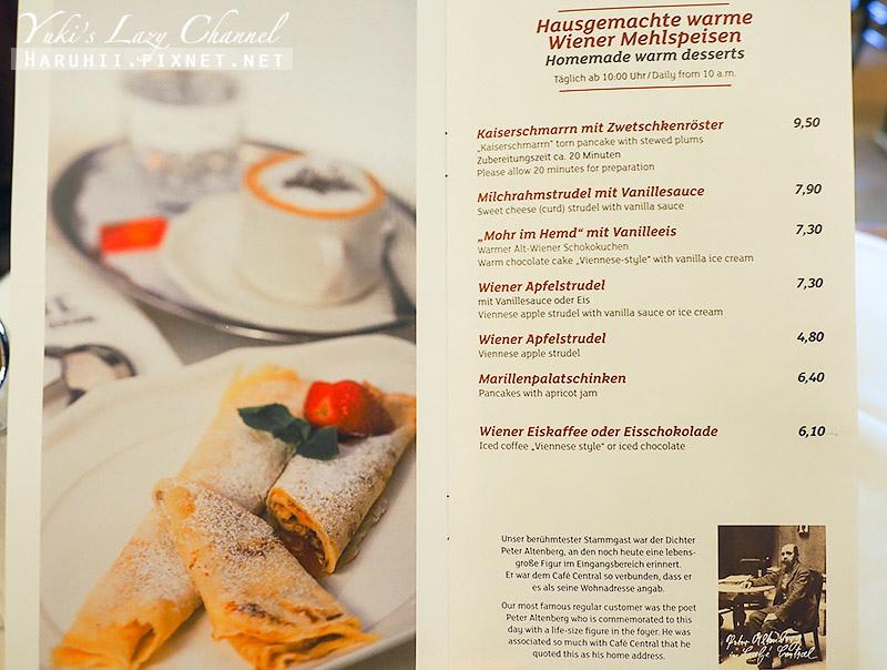Cafe Central維也納中央咖啡館10.jpg