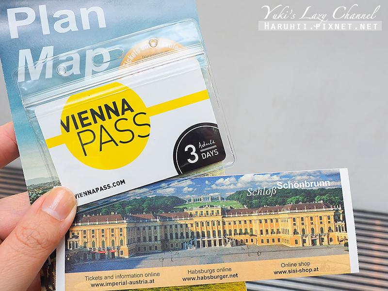 美泉宮 熊布朗宮Schönbrunn Palace8.jpg